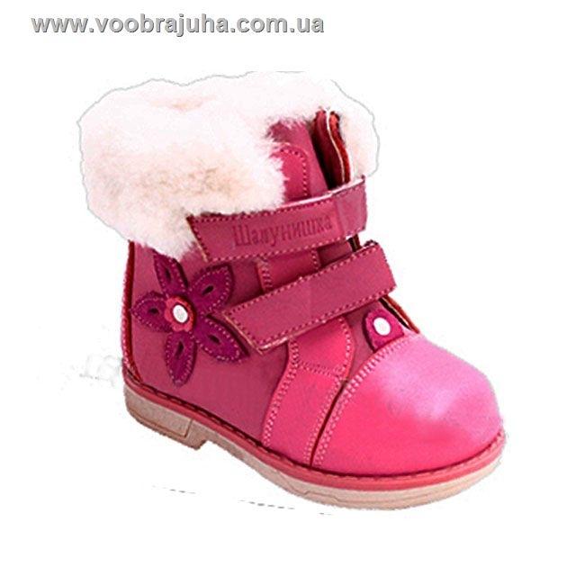 Зимние кожаные ортопедические ботинки для девочки. Цена cea1084d92b6b