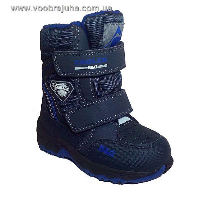 Термо обувь BG-Termo Украина зимняя для мальчика. Артикул RAY175-17 ... 7dc140fd526f4