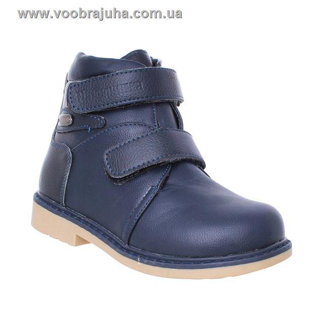 a5a734c89 Зимняя ортопедическая обувь Шалунишка ОРТОПЕД 5844 для мальчиков ...