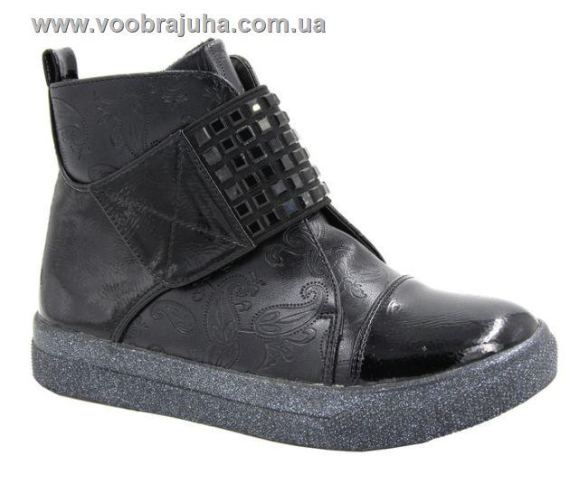 dc9d86bb110dc4 Обувь для девочек купить в интернет магазине с доставкой Киев и по ...