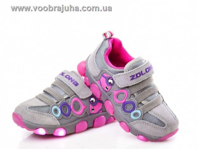 Обувь reflex официальный сайт каталог