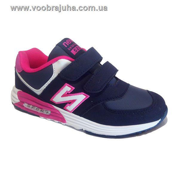 afff119fb709 Кроссовки качестенные для девочек цена, характеристики, купить в ...