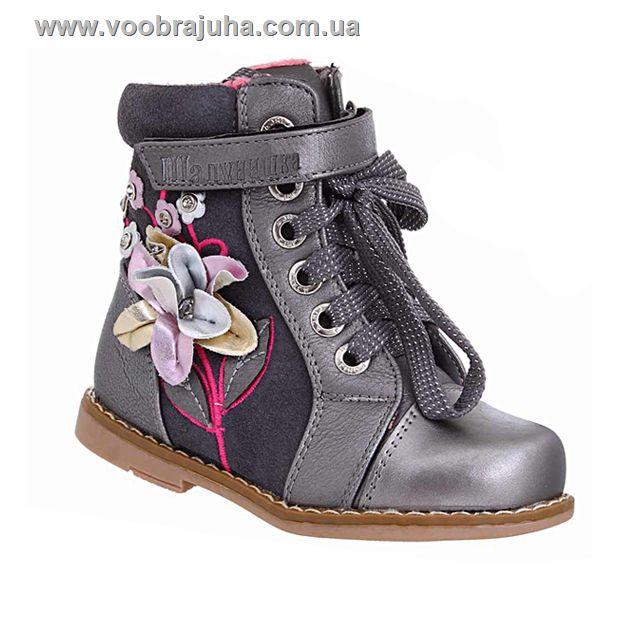 0ee0682a0 Весенние высокие ботиночки Шалунишка ОРТОПЕД арт.7340. Цена 510 грн ...