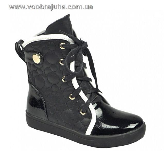 Демисезонные ботинки для девочки BGM15-6401 . Производство Украина ... 94a5bd1b2d123