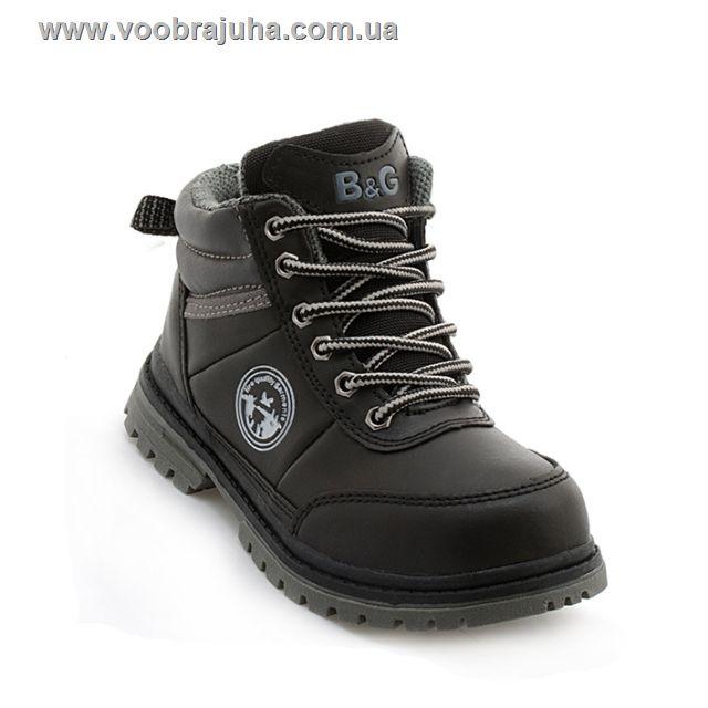 d20f565a5 Демисезонные ботинки Little Deer для мальчика. Цена 490 грн ...