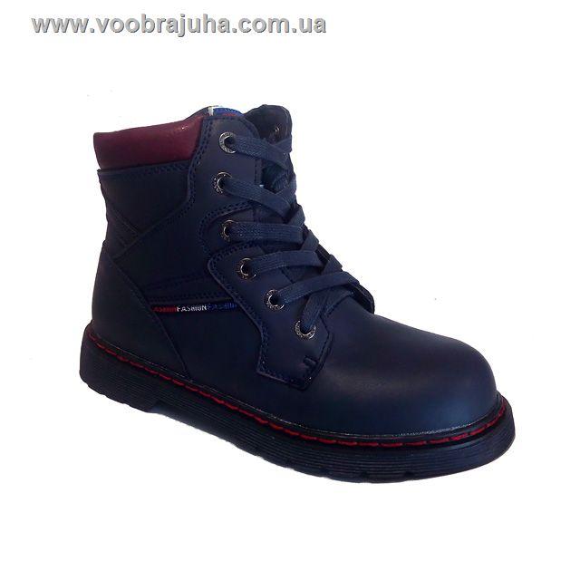Поставка обуви для интернет магазина