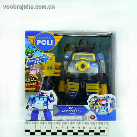 Машинка Трансформер Robocar Poli+Action Pack Diving New(Poli)(№81310)