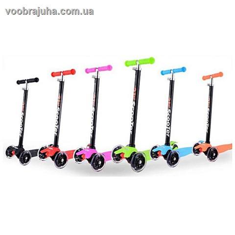 самокат scooter детский трехколесный цена